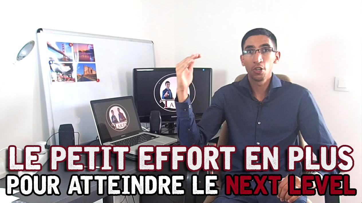 Le petit effort en plus